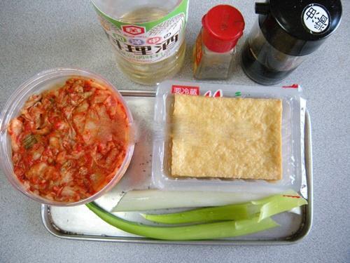 Ngày Rằm, ăn chay với đậu hũ xào kim chi