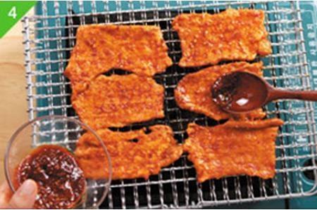 Thịt nướng cay kiểu Hàn
